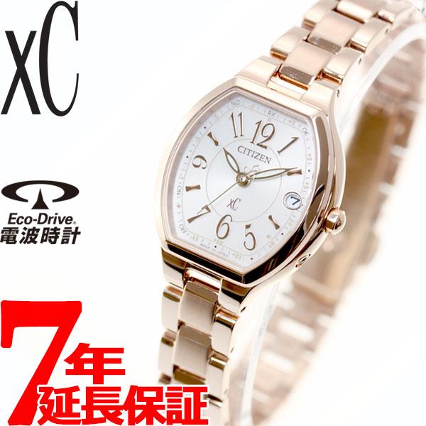 シチズン クロスシー CITIZEN xC エコドライブ ソーラー 電波時計 北川景子 腕時計 レディース ハッピーフライト ES9362-52W