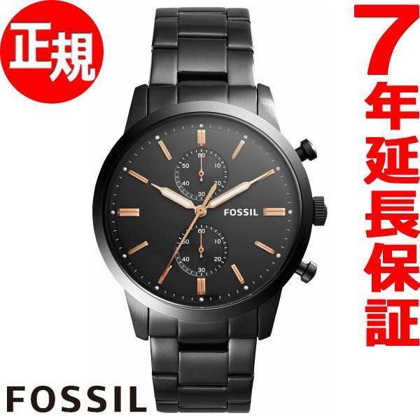 フォッシル タウンズマン FOSSIL 腕時計 メンズ 腕時計 タウンズマン TOWNSMAN TOWNSMAN クロノグラフ FS5379, 大佐町:c9ffdcf7 --- rodebyjakt.se