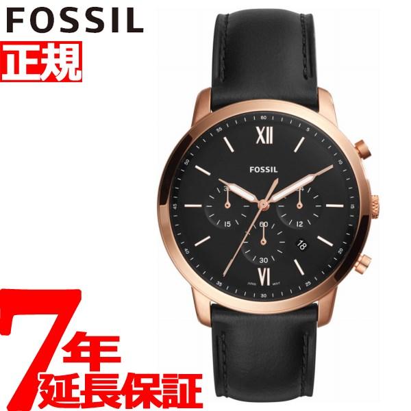 フォッシル FOSSIL 腕時計 メンズ ノイトラ NEUTRA CHRONO クロノグラフ FS5381