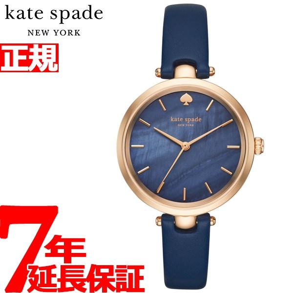【お買い物マラソンは当店がお得♪本日20より!】ケイトスペード ニューヨーク kate spade new york 腕時計 レディース ホーランド HOLLAND KSW1157