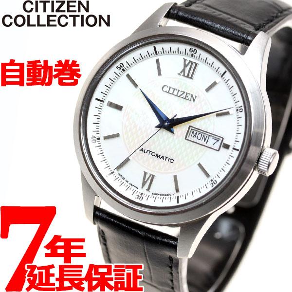 シチズンコレクション CITIZEN COLLECTION メカニカル 自動巻き 機械式 腕時計 ペアモデル メンズ NY4050-03A