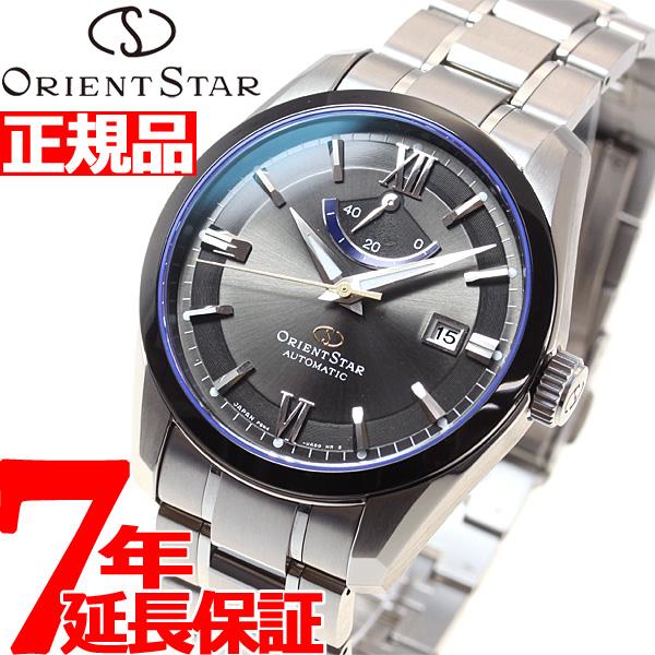 オリエントスター ORIENT STAR スタンダード 腕時計 メンズ 自動巻き オートマチック メカニカル チタン RK-AF0001B