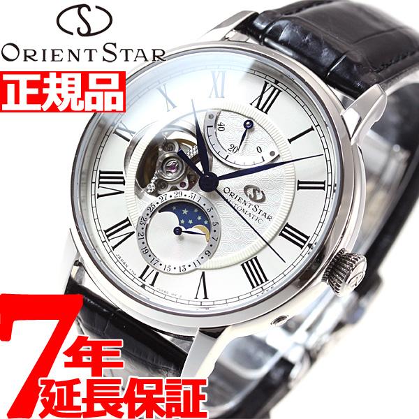 オリエントスター ORIENT STAR 腕時計 メンズ 自動巻き オートマチック メカニカルムーンフェイズ RK-AM0001S