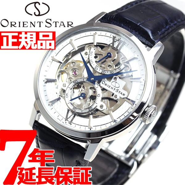 ニールがお得!今ならポイント最大39倍!10日23時59分まで! オリエントスター ORIENT STAR 腕時計 メンズ 手巻き メカニカル スケルトン RK-DX0001S