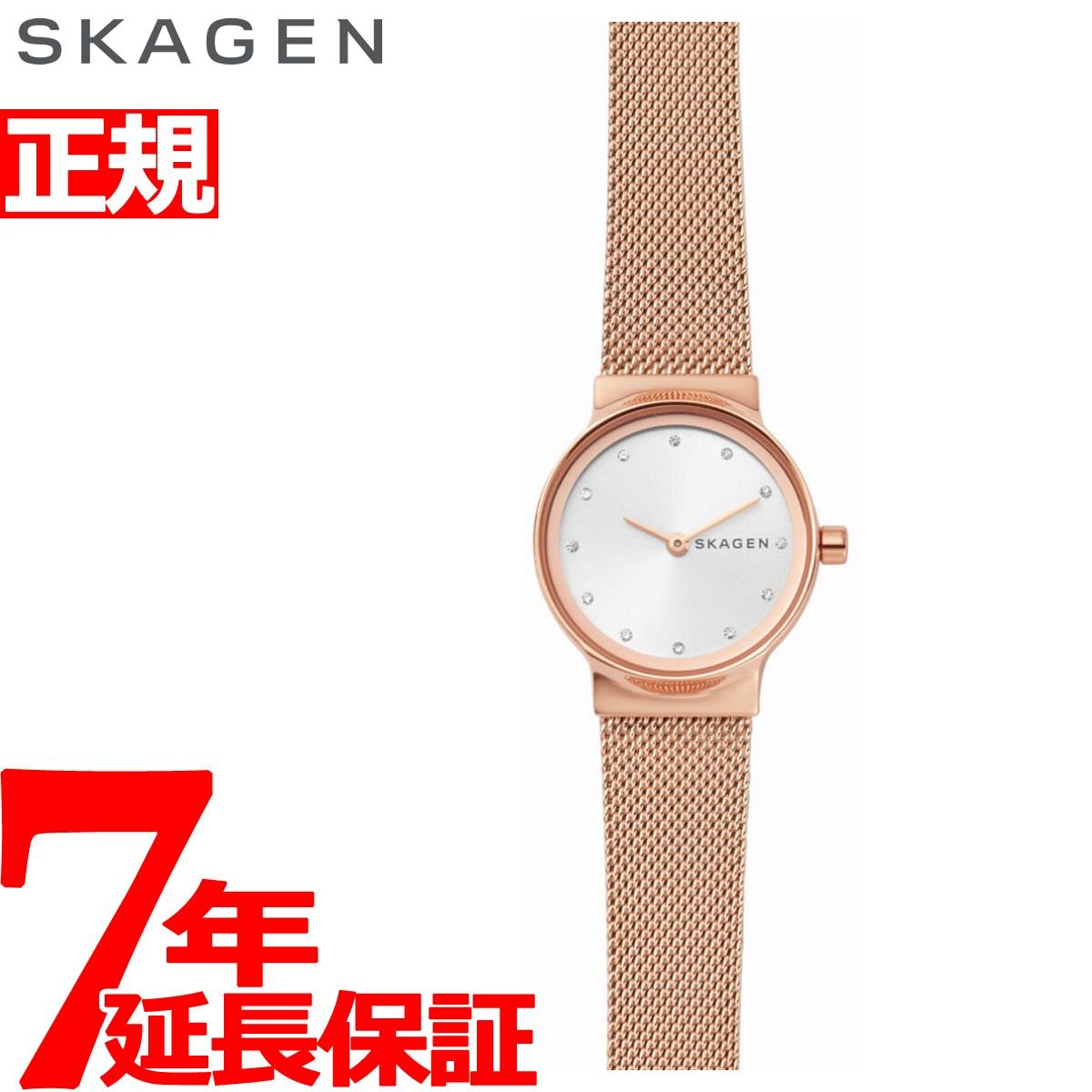 最大2000円クーポン配布中!26日9時59分まで! スカーゲン SKAGEN 腕時計 レディース フレジャ FREJA SKW2665