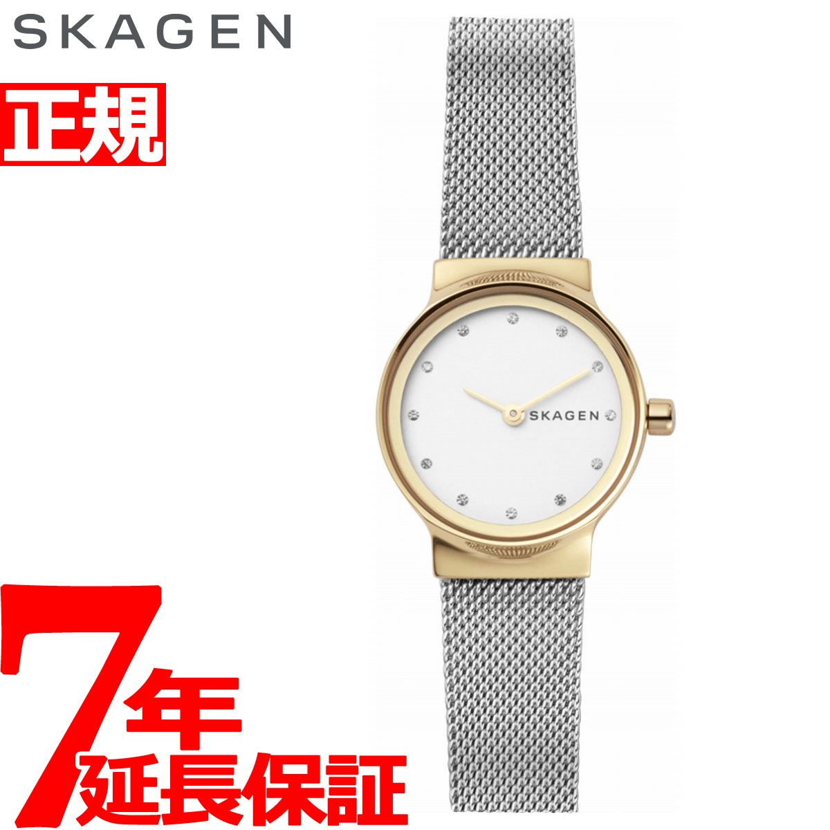 【お買い物マラソンは当店がお得♪本日20より!】スカーゲン SKAGEN 腕時計 レディース フレジャ FREJA SKW2666