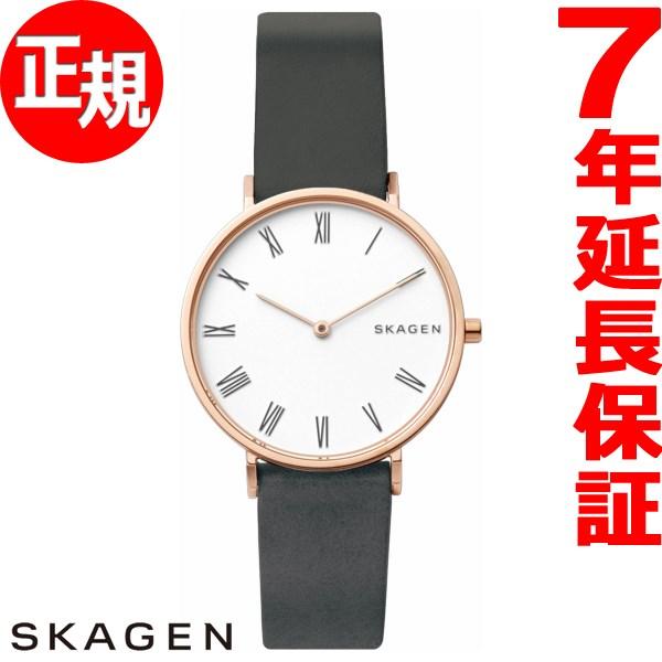 【お買い物マラソンは当店がお得♪本日20より!】スカーゲン SKAGEN 腕時計 レディース ハルド HALD SKW2674