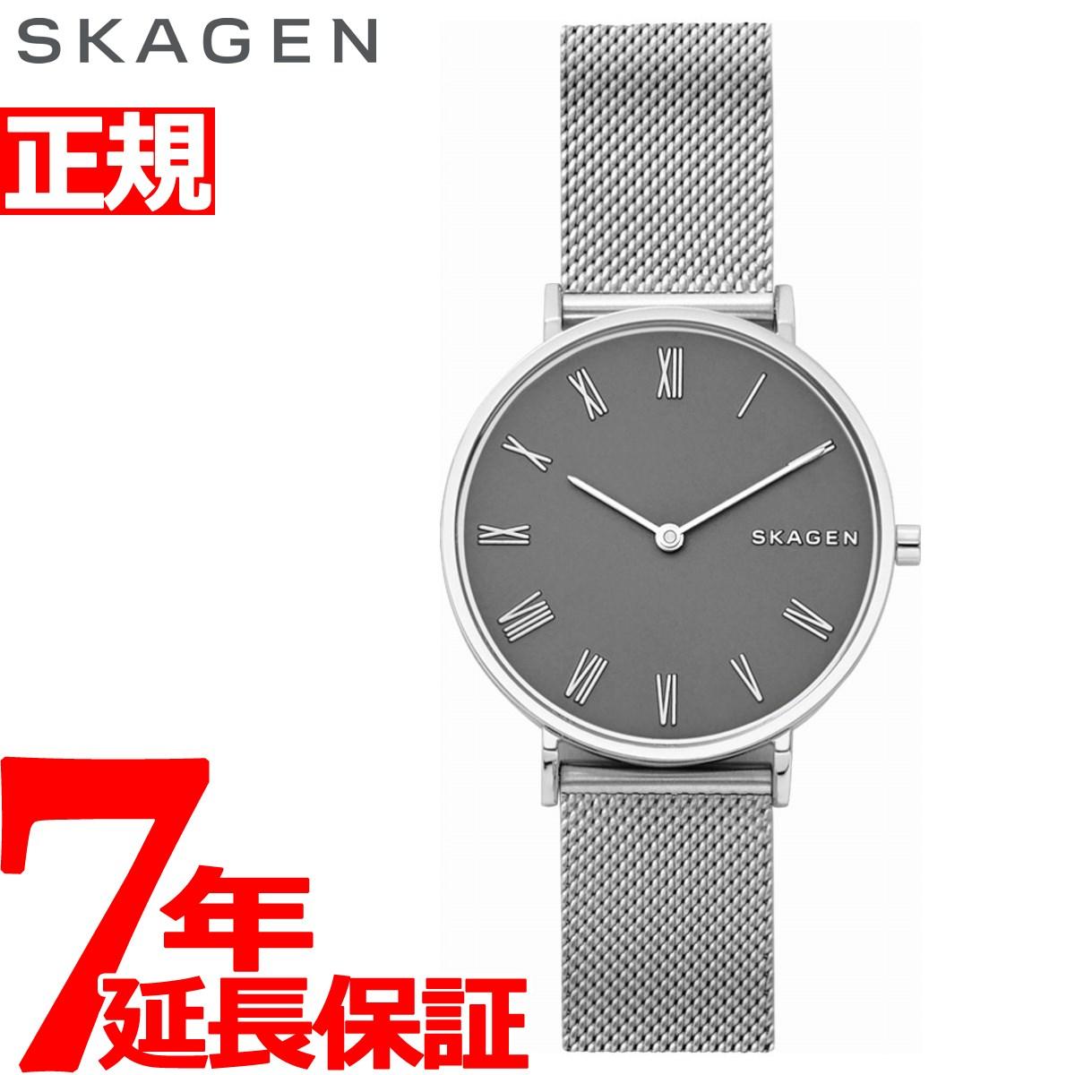 スカーゲン SKAGEN 腕時計 レディース ハルド HALD SKW2677