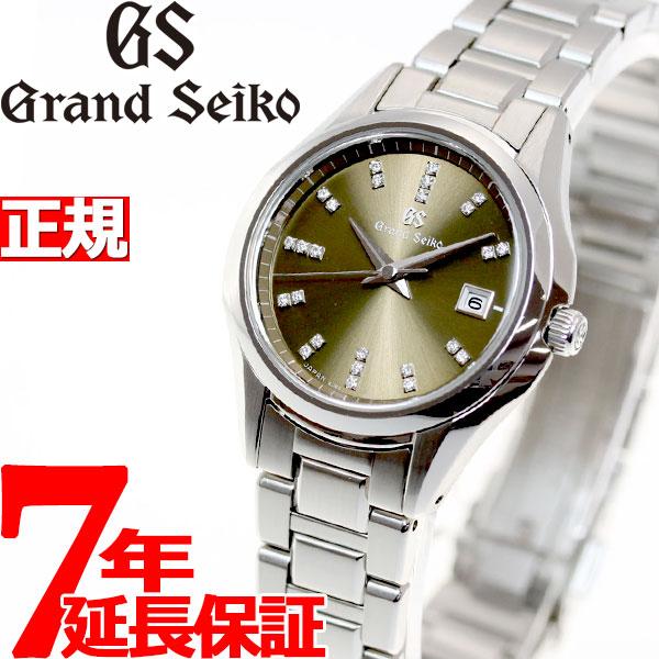 グランドセイコー GRAND SEIKO 腕時計 レディース STGF327【72回無金利】