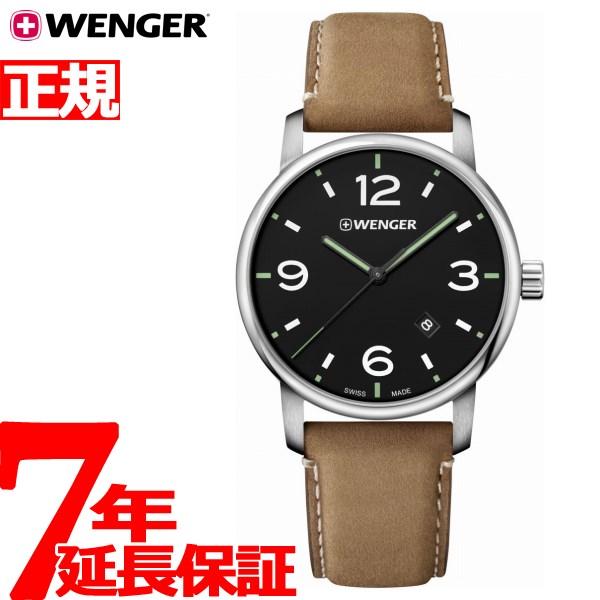 【お買い物マラソンは当店がお得♪本日20より!】ウェンガー WENGER 腕時計 メンズ アーバン メトロポリタン Urban Metropolitan 01.1741.117