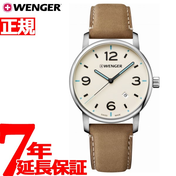ウェンガー WENGER 腕時計 メンズ アーバン メトロポリタン Urban Metropolitan 01.1741.120