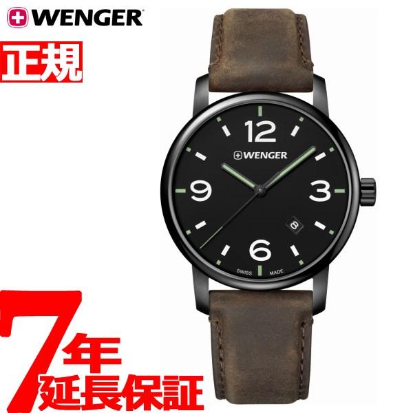 ウェンガー WENGER 腕時計 メンズ アーバン メトロポリタン Urban Metropolitan 01.1741.121