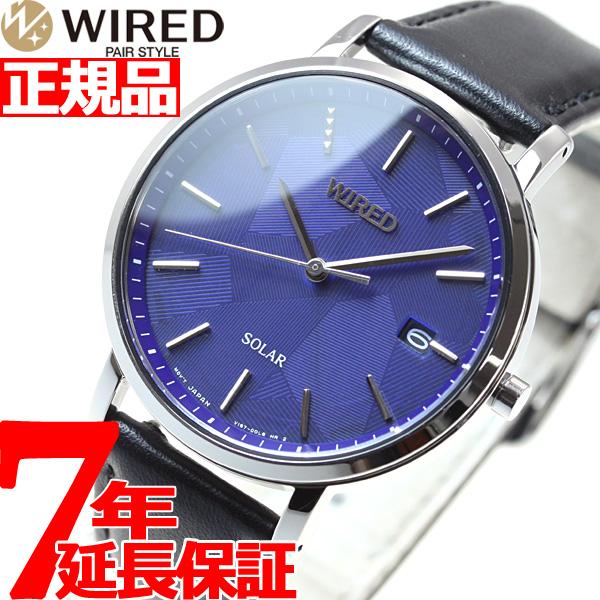 セイコー ワイアード ペアスタイル SEIKO WIRED ソーラー 腕時計 メンズ AGAD090