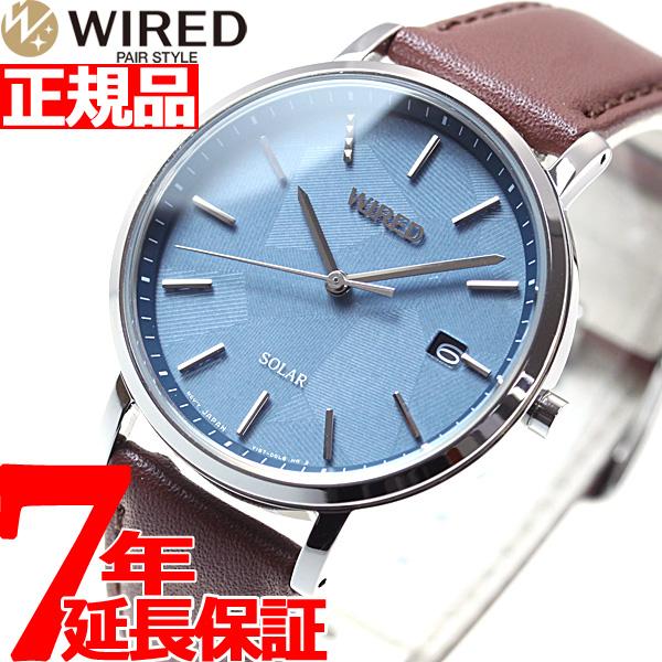 セイコー ワイアード ペアスタイル SEIKO WIRED ソーラー 腕時計 メンズ AGAD091