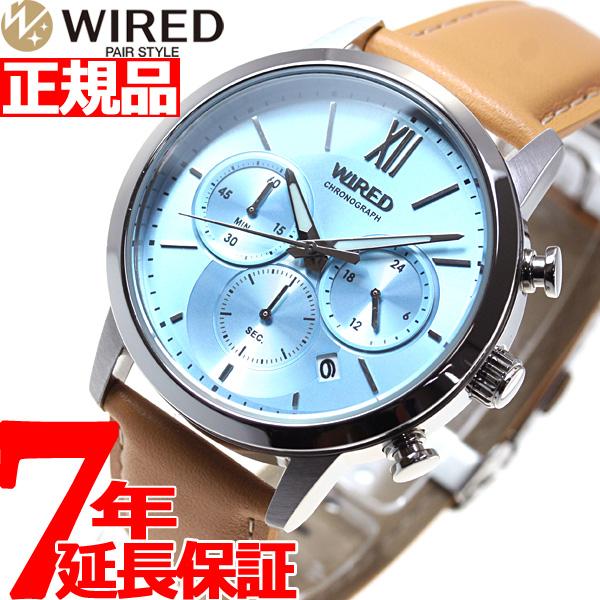 セイコー ワイアード ペアスタイル SEIKO WIRED PAIR STYLE 腕時計 メンズ AGAT415