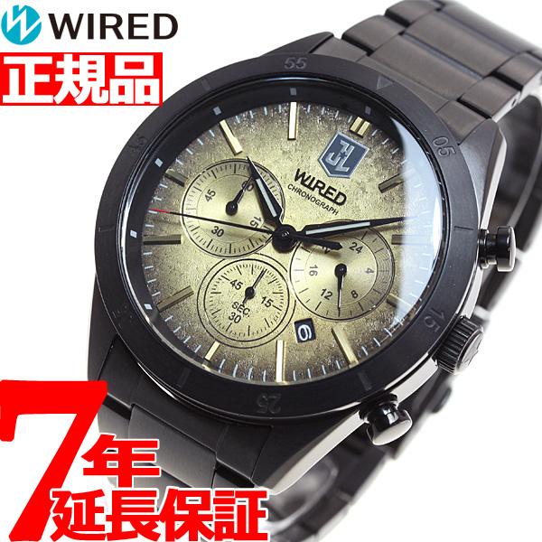 【お買い物マラソンは当店がお得♪本日20より!】セイコー ワイアード SEIKO WIRED × JUSTICE LEAGUE 限定モデル 腕時計 メンズ AGAT717