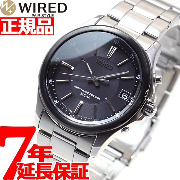 セイコー ワイアード SEIKO WIRED 電波 ソーラー 電波時計 腕時計 メンズ AGAY012