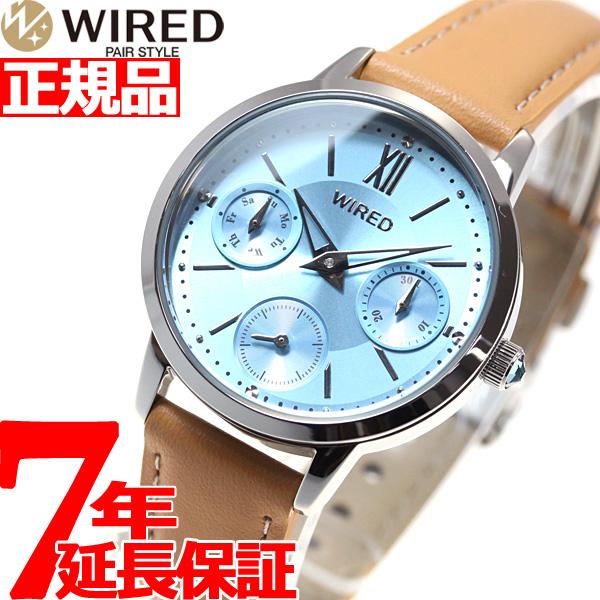 セイコー ワイアード ペアスタイル SEIKO WIRED PAIR STYLE 腕時計 レディース AGET407