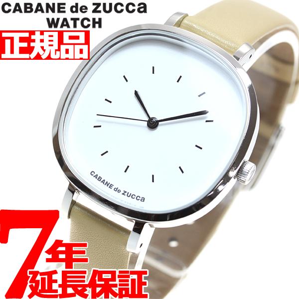 ZUCCa ズッカ Butter Sable 腕時計 レディース カバン ド ズッカ CABANE DE ZUCCA AJGK083