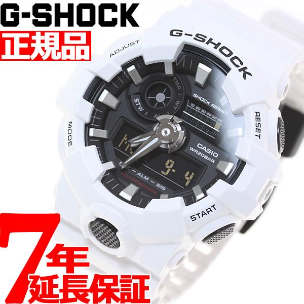 G-SHOCK 腕時計 メンズ アナデジ GA-700-7AJF