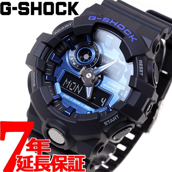 G-SHOCK 腕時計 メンズ アナデジ GA-710-1A2JF