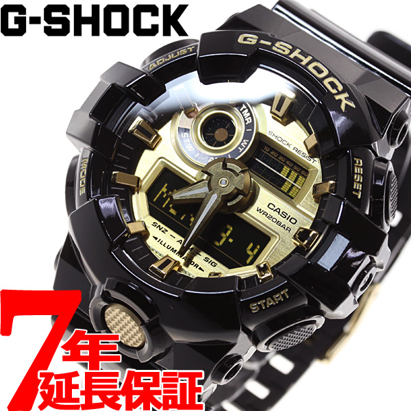 G-SHOCK 腕時計 メンズ アナデジ GA-710GB-1AJF
