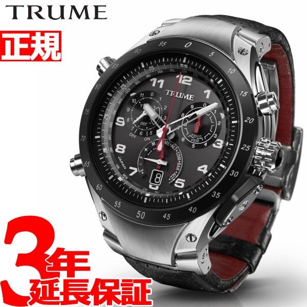 エプソン トゥルーム EPSON TRUME ライトチャージ GPS衛星電波時計 腕時計 メンズ TR-MB8005X