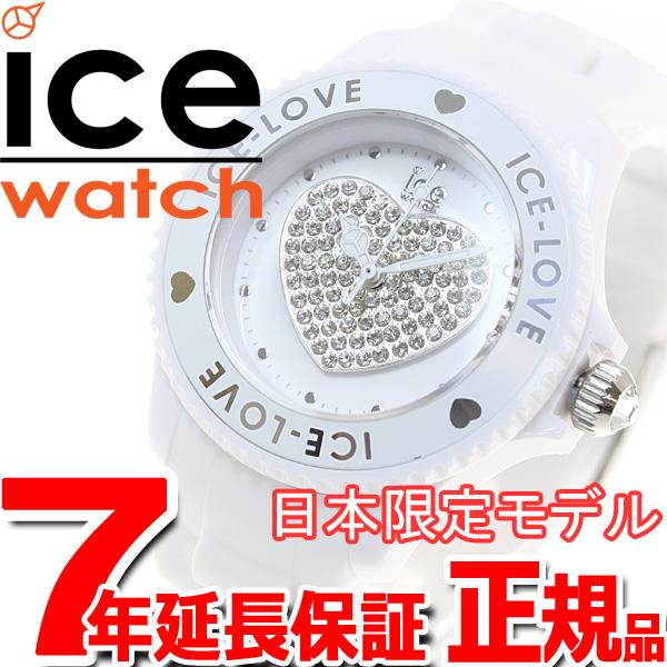 アイスウォッチ ICE-Watch 日本限定モデル 腕時計 レディース アイスラブコレクション スモール ホワイト 000216