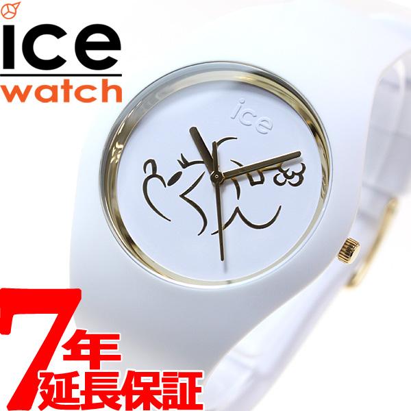 【5日0時~♪2000円OFFクーポン&店内ポイント最大51倍!5日23時59分まで】アイスウォッチ ICE-Watch 10周年企画 ディズニー 腕時計 メンズ レディース ミスターアンドミス ミニー ホワイト ミディアムサイズ 015221