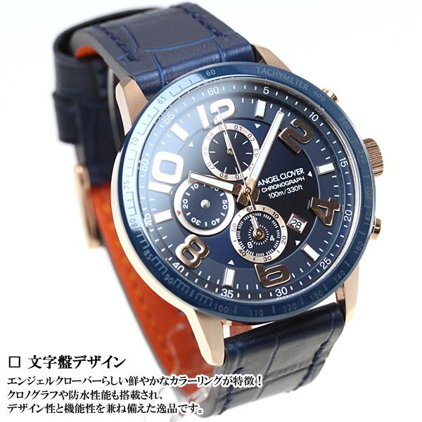 エンジェルクローバー ANGEL CLOVER 腕時計 メンズ ルーチェ LUCE クロノグラフ LU44PNV-NV