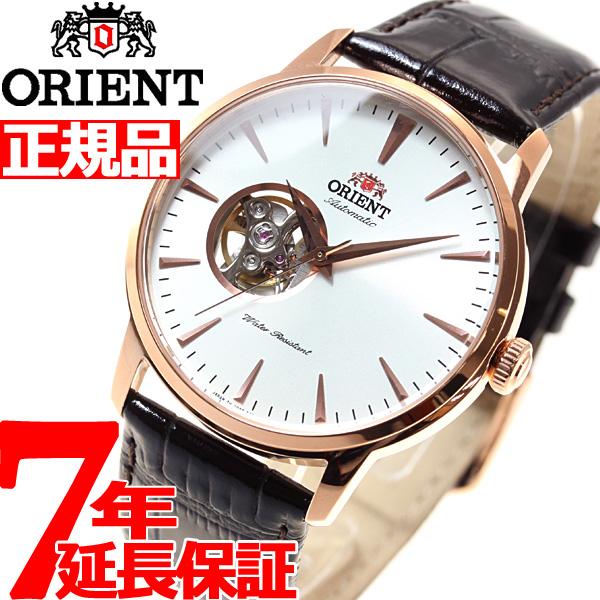 【お買い物マラソンは当店がお得♪本日20より!】オリエント ORIENT スタンダード STANDARD 腕時計 メンズ 自動巻き オートマチック メカニカル セミスケルトン RN-AG0011S