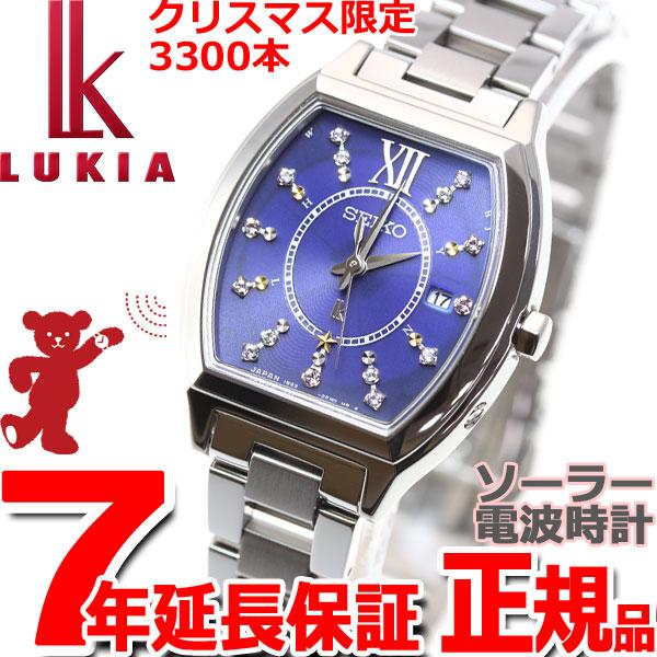 セイコー ルキア SEIKO LUKIA 2017 クリスマス 限定モデル 電波 ソーラー 電波時計 腕時計 レディース SSVW111【36回無金利】