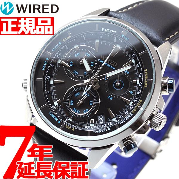 セイコー ワイアード SEIKO WIRED 腕時計 メンズ ザ・ブルー THE BLUE クロノグラフ AGAW448