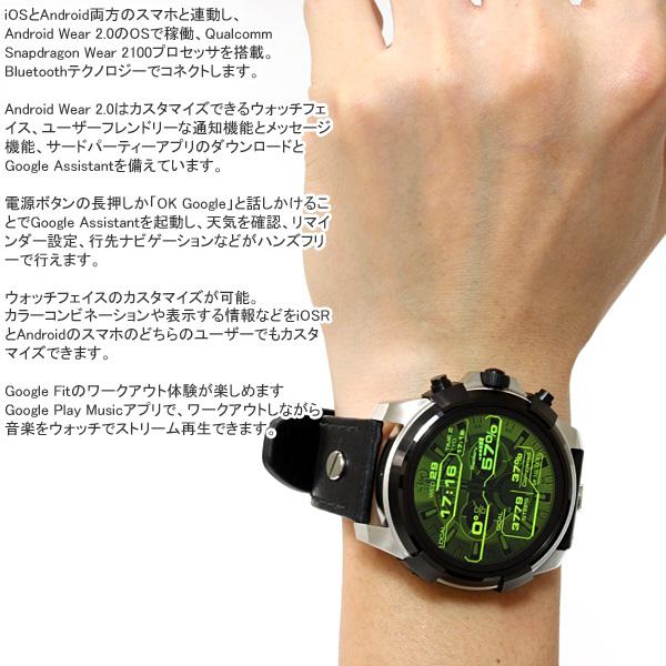 ディーゼル DIESEL ON スマートウォッチ ウェアラブル 腕時計 メンズ フルガード FULL GUARD DZT2001