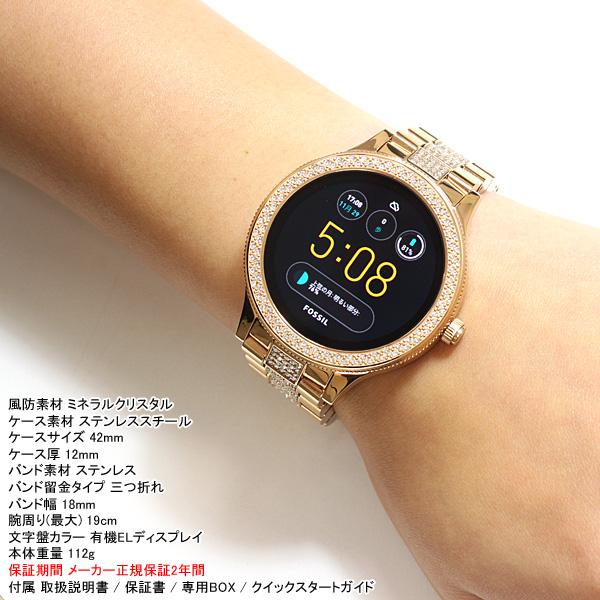 フォッシル FOSSIL Q スマートウォッチ ウェアラブル 腕時計 レディース ベンチャー Q VENTURE FTW6008