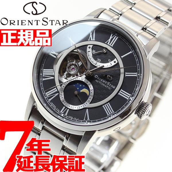 オリエントスター ORIENT STAR 腕時計 メンズ 自動巻き オートマチック メカニカル ムーンフェイズ RK-AM0004B