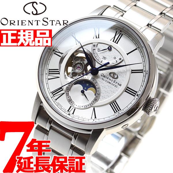 オリエントスター ORIENT STAR 腕時計 メンズ 自動巻き オートマチック メカニカル ムーンフェイズ RK-AM0005S