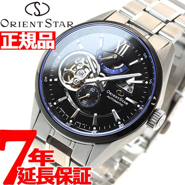 オリエントスター ORIENT STAR モダンスケルトン 腕時計 メンズ 自動巻き オートマチック メカニカル RK-DK0003B