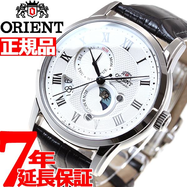 今だけ!店内ポイント最大38倍!19日9時59分まで! オリエント ORIENT クラシック CLASSIC 腕時計 メンズ 自動巻き オートマチック メカニカル サン&ムーン RN-AK0005S