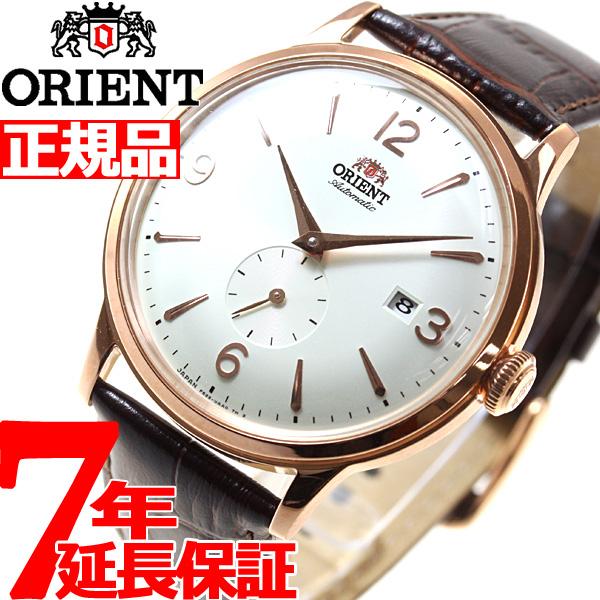 【5日0時~♪2000円OFFクーポン&店内ポイント最大51倍!5日23時59分まで】オリエント ORIENT クラシック CLASSIC 腕時計 メンズ 自動巻き オートマチック メカニカル RN-AP0001S