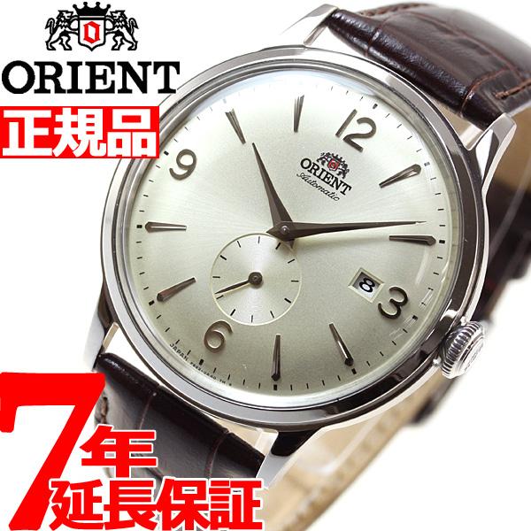 【SHOP OF THE YEAR 2018 受賞】オリエント ORIENT クラシック CLASSIC 腕時計 メンズ 自動巻き オートマチック メカニカル RN-AP0003S