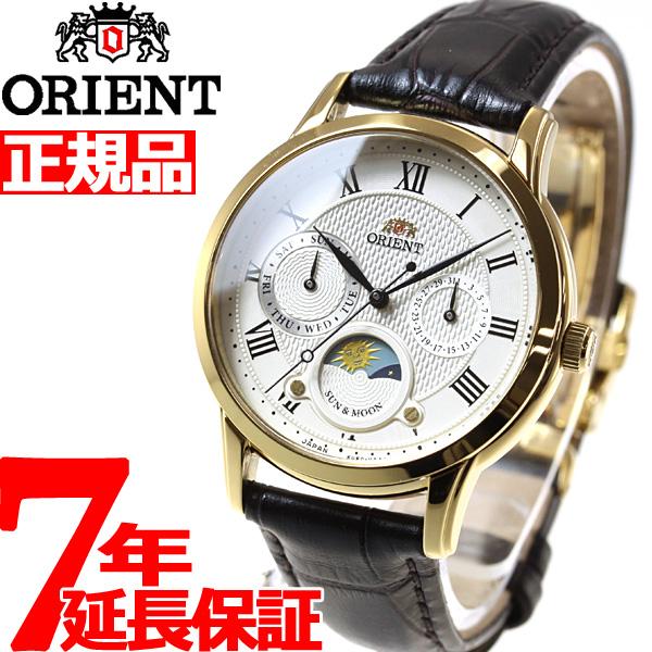 オリエント ORIENT クラシック CLASSIC 腕時計 レディース サン&ムーン RN-KA0002S