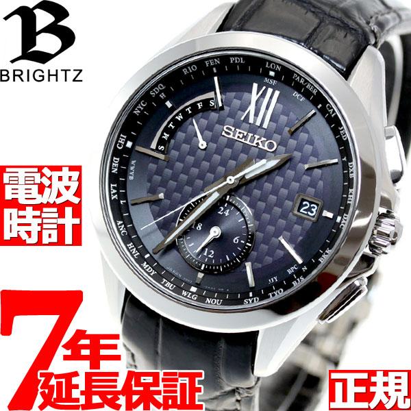 【本日20時よりお買い物マラソンスタート!店内ポイント最大43倍!】セイコー ブライツ SEIKO BRIGHTZ 電波 ソーラー 電波時計 腕時計 メンズ SAGA251