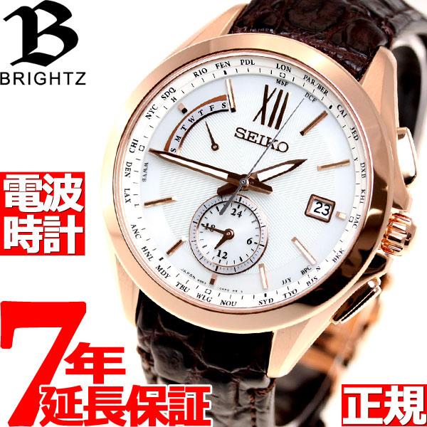 セイコー ブライツ SEIKO BRIGHTZ 電波 ソーラー 電波時計 腕時計 メンズ SAGA252