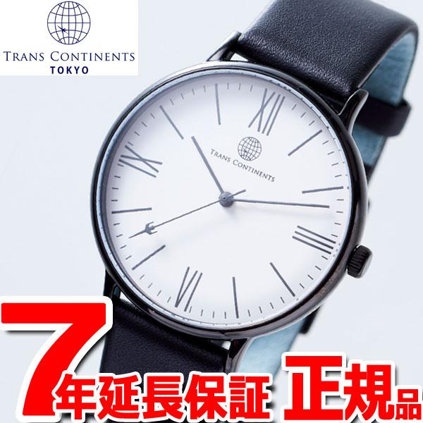 【お買い物マラソンは当店がお得♪本日20より!】トランスコンチネンツ TRANS CONTINENTS 腕時計 メンズ レディース TC01BWHBK