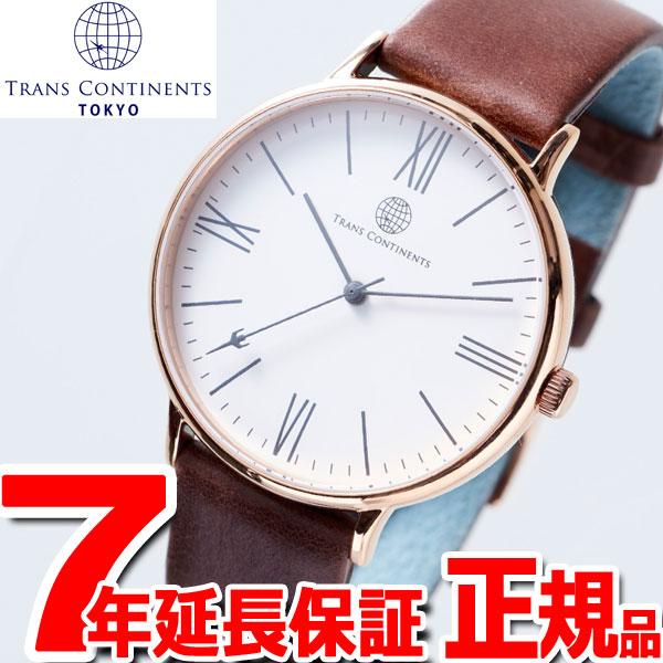 【お買い物マラソンは当店がお得♪本日20より!】トランスコンチネンツ TRANS CONTINENTS 腕時計 メンズ レディース TC01PWHBR