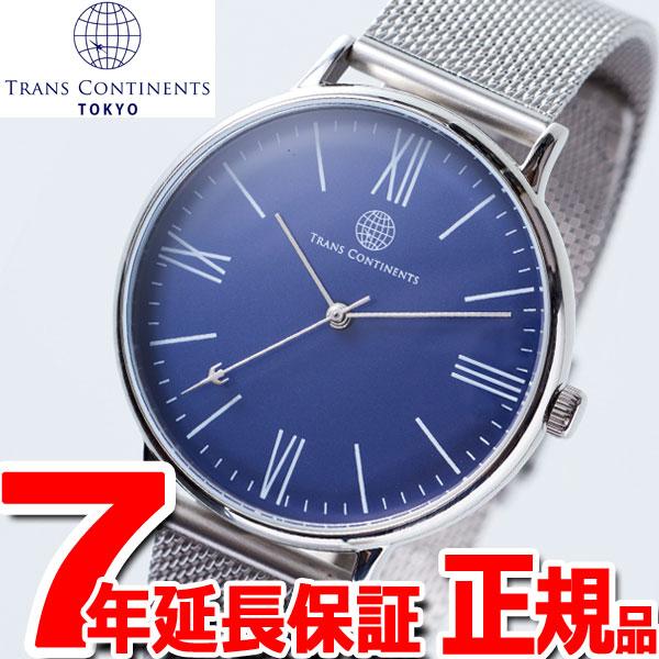 【お買い物マラソンは当店がお得♪本日20より!】トランスコンチネンツ TRANS CONTINENTS 腕時計 メンズ レディース TC01SNVSS