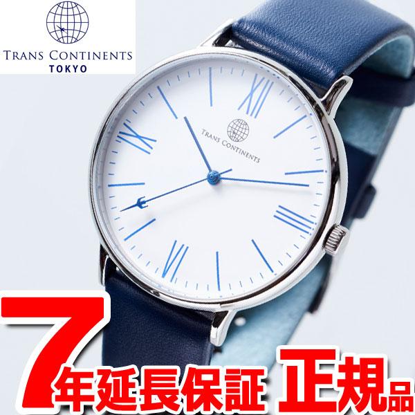 トランスコンチネンツ TRANS CONTINENTS 腕時計 メンズ レディース TC01SWHNV