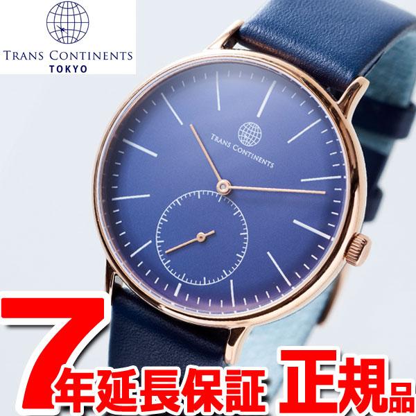 【お買い物マラソンは当店がお得♪本日20より!】トランスコンチネンツ TRANS CONTINENTS 腕時計 メンズ レディース TC02PNVNV