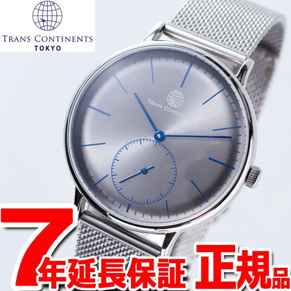 トランスコンチネンツ TRANS CONTINENTS 腕時計 メンズ レディース TC02SGYSS